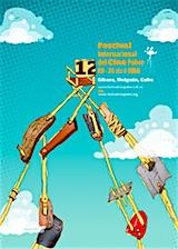 Poster of 2016 Biennal Film Festival