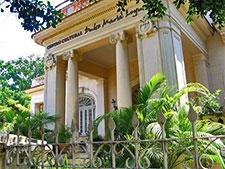 Centro Cultural Dulce Maria Loynaz